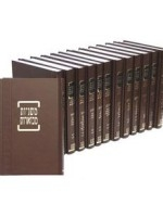 Mishnah Kehati with Bartenura (Hebrew) 13 Volume Set (Hebrew)