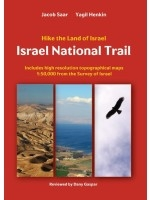 Israel National Trail Fourth Edition (2020)