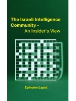 The Israeli Intelligence Community