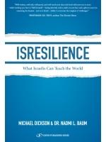 ISResilience