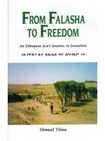 From Falasha to Freedom