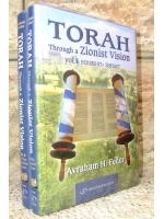 Torah Through a Zionist Vision Bereishit  and Shemor