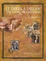 It Takes a Dream (Hebrew)