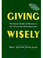 Giving Wisely (English Edition)