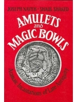 Amulets and Magic Bowls