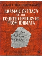 Aramaic Ostraca of the Fourth Century BC from Idu