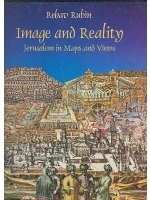 Israel Studies in Historical Geography, Image and Reality