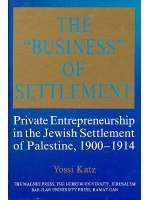 The Business of Settlement