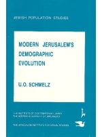 Modern Jerusalem's Demographic Evolution