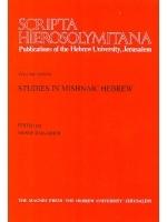 Scripta Hierosolymitana, Vol. XXXVII,