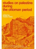 Studies on Palestine during the Ottoman Period