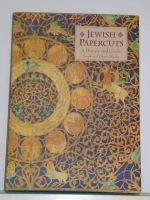 Jewish Papercuts