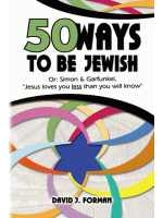 Fifty Ways to Be Jewish