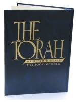 The Torah Hebrew English Chumash