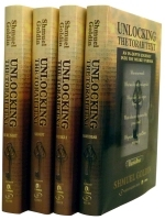 Unlocking the Torah Text Five Volume Set