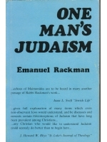One Man's Judaism (Vintage 1970 Edition)