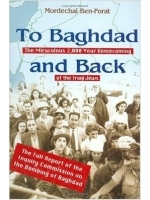 To Baghdad and Back