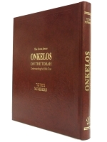 Onkelos on the Torah Numbers
