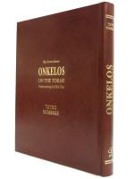 Onkelos on the Torah Numbers