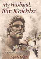 My Husband Bar Kokhba