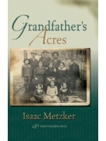 Grandfather's Acres