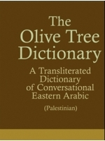 The Olive Tree Dictionary (Arabic-English)