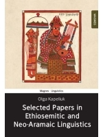 Selected Papers in Ethio-Semitic and Neo-Aramaic Linguistics