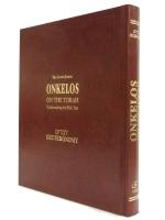 Onkelos on the Torah Deuteronomy