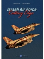 Israeli Air Force Yearbook 2009