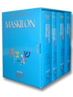 Maskilon Complete 4 Volume Boxed Set