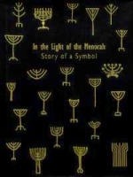 In The Light of the Menorah