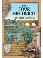 A Historical Tour of the Holyland (Spanish)