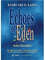 Echoes of Eden - Sefer Bereishit