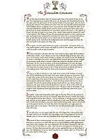 The Jerusalem Covenant Poster Scroll