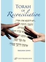 Torah of Reconciliation