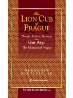 The Lion Cub of Prague (Exodus, Leviticus)