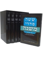 The Mishna Hanoch Albeck 6 Vol Set (Hebrew)