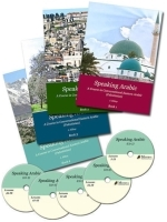 Speaking Arabic (4 books and 5 CDs)