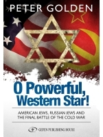 Oh Powerful, Western Star