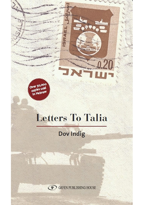 Letters to Talia