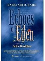 Echoes of Eden Sefer Bamidbar