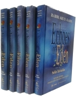 Echoes of Eden 5 Volume Set