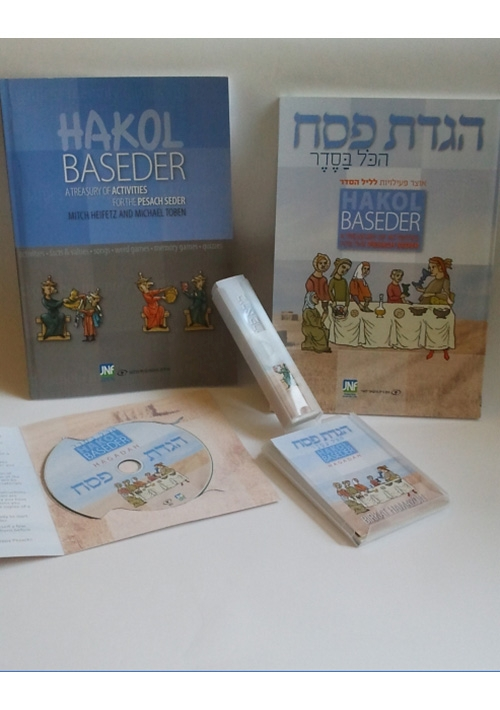 Hakol Baseder booklet, CD and interactive packet (Hebrew Version)