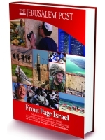 Front Page Israel (2012 edition)
