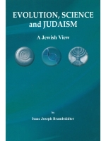 Evolution, Science and Judaism