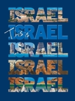 This is Israel Pictorial Guide and Souvenir
