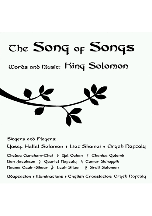Song of Songs with audio CD