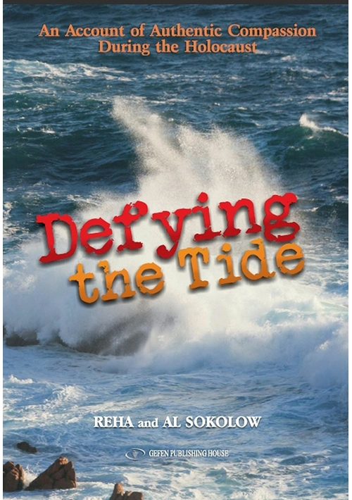 Defying  the Tide