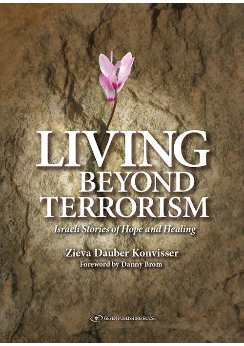 Living Beyond Terrorism