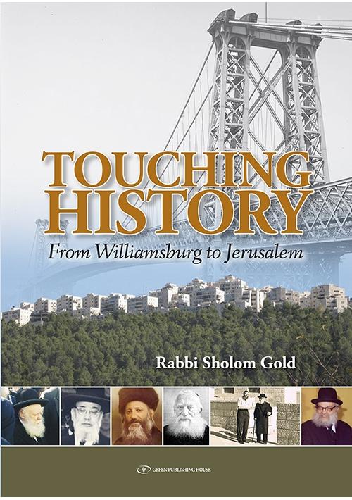 Touching History